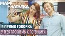 Марк Наталка 1 серия Смешная комедия о семейной паре Сериалы 2018