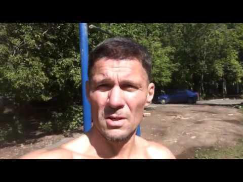 Old Workout (Kazan Cyty)