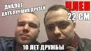 Новый парень Валентина член 22 см Бизнес позвонил Депутату Tupa Splash TV