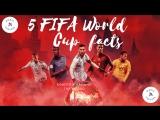 5 фактов о Чемпионате Мира FIFA, которые вы не знали.