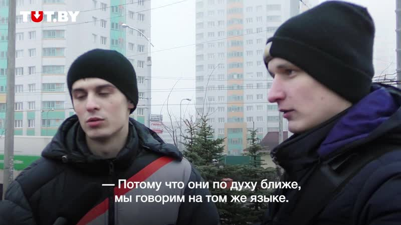 Куда двигаться Беларуси — на Восток или на Запад
