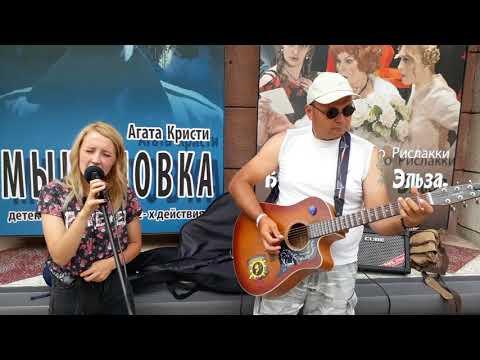 Елена Бойко и Анатолий Персиянов - Zombie (Кавер)