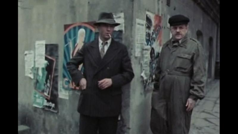 Красный цвет папоротника (1988) 3 серия