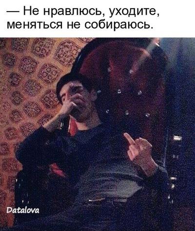 Алмас Алтайбеков