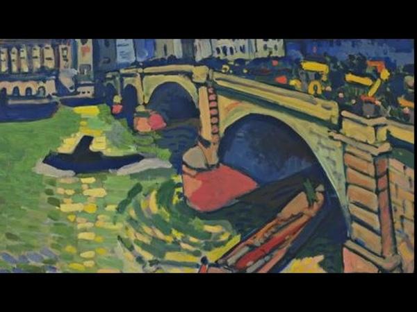 Дерен, Андре 1880 1954