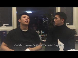 Addicted the Webseries BTS in DVD Thailand 01_3
