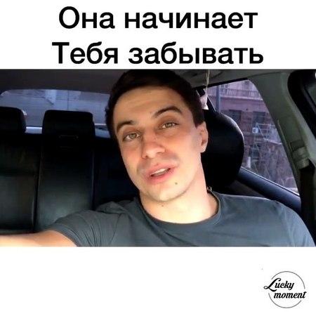 "ТВОЙ ЗАРЯД УДАЧИ И ПОЗИТИВА 😼 on Instagram: ""Душевно💥👌 Как Вам?😏👇 Видео:@bog_solnca_"""
