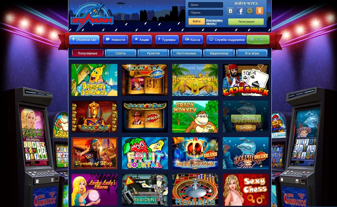 Мировое казино обзор