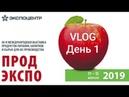 Продэкспо VLOG - День 1. Монтаж стенда Фруктовая Энергия