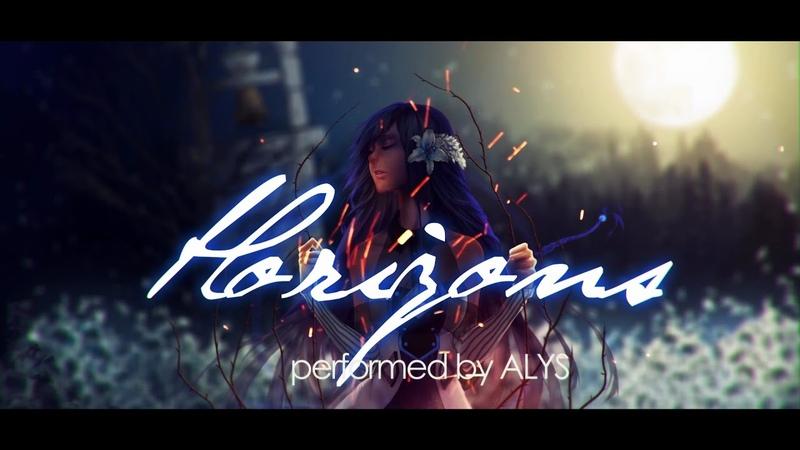 ALYS Horizons feat DariaP Musique originale
