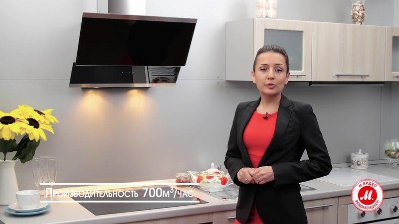 Видеообзор встраиваемой вытяжки Krona Irma 600 Black Sensor