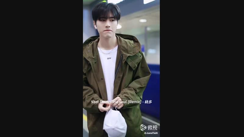 181104 Чжэн сегодня в аэропорту Пекина