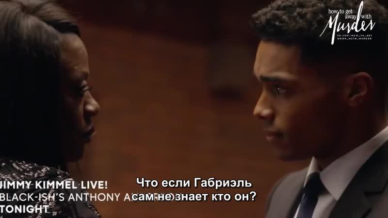 5x08 Я хочу любить тебя до самой смерти : превью русские субтитры