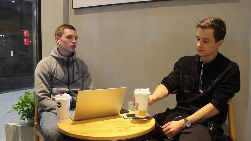 Интервью с Даниилом. Студентом вуза Пекинский Университет Науки и Информационных Технологий