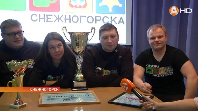 Чемпионом юмора стала команда КВН из Снежногорска