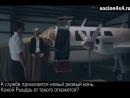 Путь Рыцаря Пентаклей в фильме Сделано в Америке
