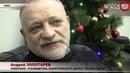 Экспорт сырья и долги О какой новой модели экономики для Украины говорил Гройсман