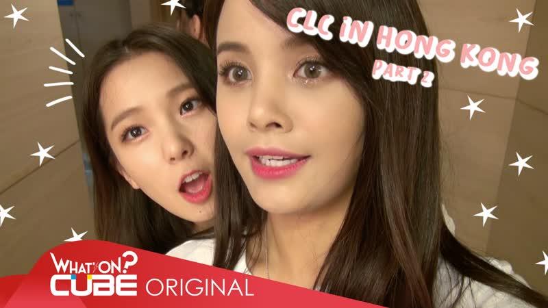 손(SORN) - PRODUSORN Diary 014 CLC IN HONG KONG (Part 2)