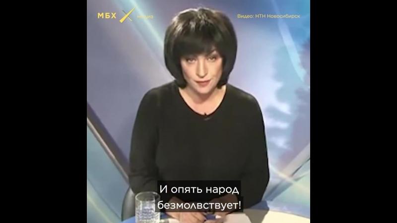 Open Russia - В Новосибирске с Нового года не выходит в...