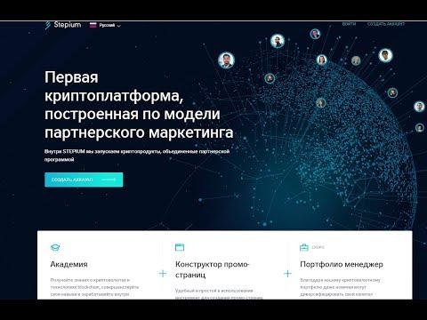 Крипто валюта тренд Партнерство самый выгодный вариант бизнеса Спикер Ирина Пальмина