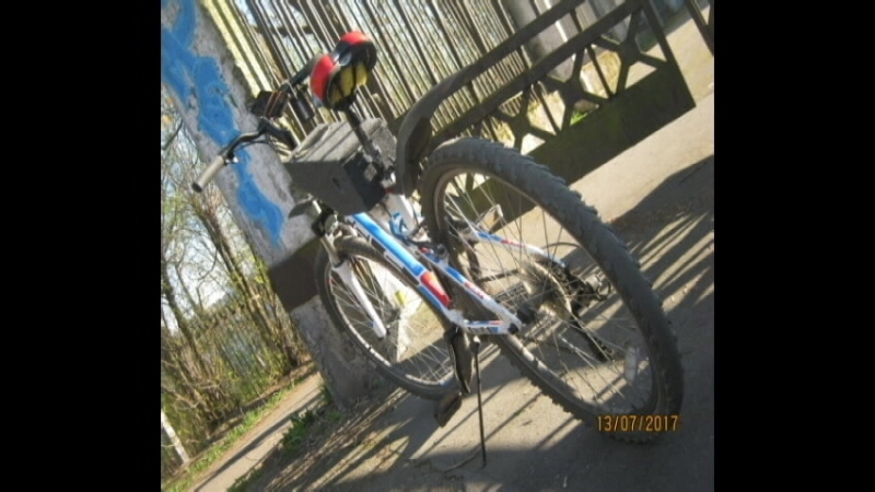 Loud Bike