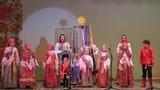 Отчетный концерт ансамбля русской песни