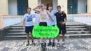 Кто такой Павел Мамаев Спортивный день в летнем лагере
