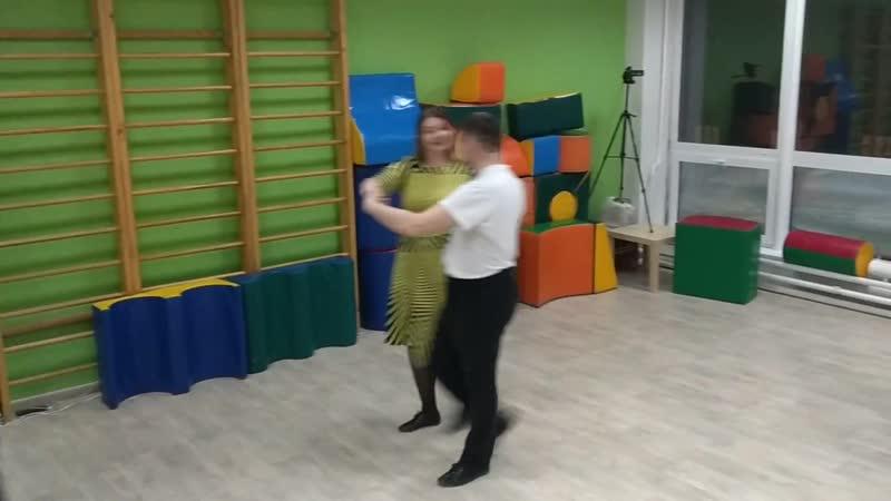 Кросс-стап вальс Практика