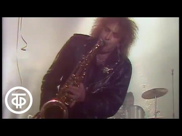 Группа Автограф. Песня Странник (1989)