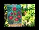 Этюд. Цветы