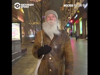 Самый узнаваемый слушатель на музыкальных фестивалях в России