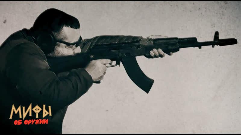Мифы об оружии: Лучший хват как стрелять без отдачи?