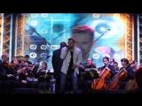 Евгений Колодко &amp Президентский оркестр - Да Будет Эта Ночь (Гран Куражъ)