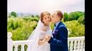 Свадьба в Сочи. Наша свадьба - PX - Ты моё море