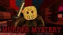 ХИТРЫЙ ДЖЕТ [Murder Mystery | MINECRAFT HYPIXEL MINI-GAME]