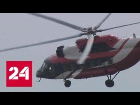 В Улан-Удэ впервые взлетел в небо вертолет новейшей модификации - Россия 24