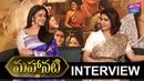 Mahanati Interview | Keerthi Suresh and Samantha | Savitri Madhuravani | YOYO Cine Talkies