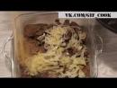 Печень говяжья томленная в сливках Необычайно мягкая сочная
