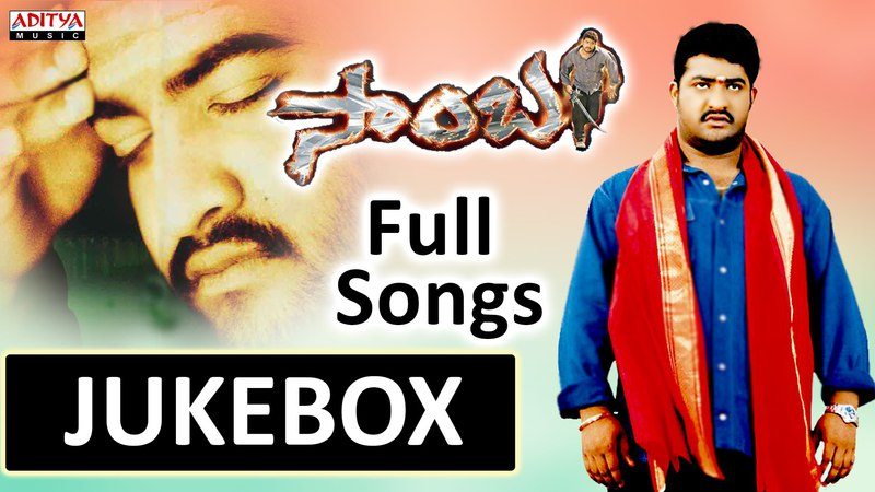 Samba Telugu Movie Songs Jukebox Jr N T R Bhoomika Genelia D'Souza
