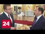 Сергей Брилев в съемке инаугурации президента участвовало больше камер, чем на Параде Победы - Ро