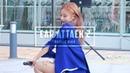 181201 배드키즈 키라(소민) 「귓방망이2」 직캠 / BADKIZ Kira Ear Attack 2 Fancam / 나주 청소년 페스티벌 1