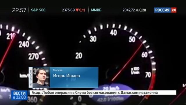 Новости на Россия 24 • Зарвавшийся мажор: виновник громкого ДТП разразился угрозами в Сети