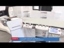 Rzdtv с открытия отделения рентгенохирургических методов диагностики и лечения с новейшим ангиографическим комплексом