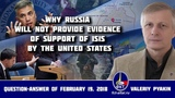 US supports ISIS. Why Russia will not provide evidence(Valeriy Pyakin 19.02.2018)
