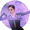 Евгения Медведева • Evgenia Medvedeva