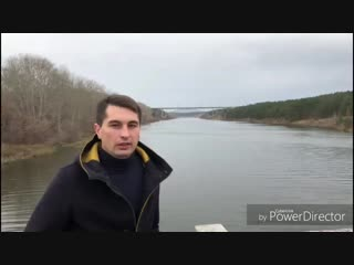 Каменский мост в книге рекорда гиннеса