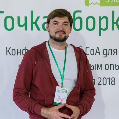 Рустам Иргалиев