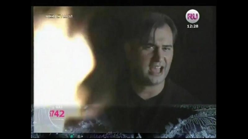 Валерий Меладзе Самба белого мотылька Ru-Tv