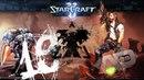 StarCraft II: Wings of Liberty | Тихая Гавань | Серия 19