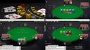 Омаха 5 карт на Покерстарс ПЛО50 Omaha 5card on PokerStars PLO50
